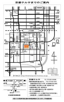 京都テルサNo1.jpg