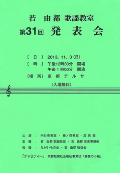 SCAN0170.JPG